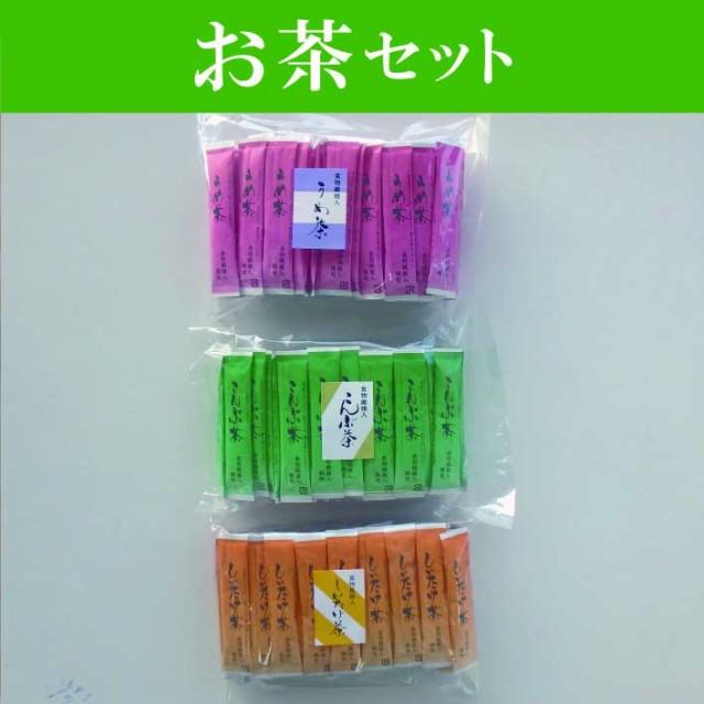 お茶セット/うめ茶50p/こんぶ茶50p/しいたけ茶50p...