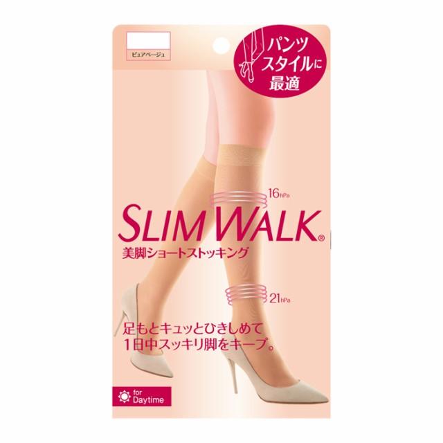 美脚ショートストッキング 【膝丈】 SLIMWALK ス...