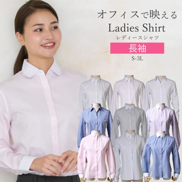 レディース シャツ ブラウス 長袖 大きいサイズ/a...