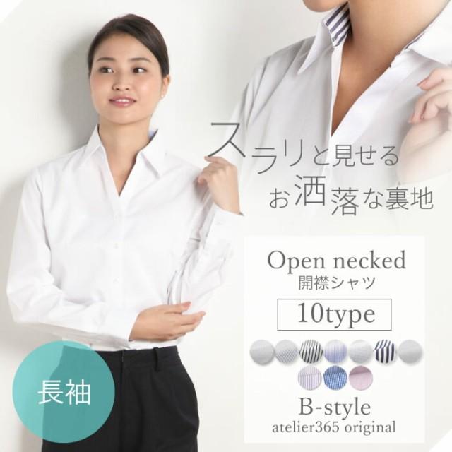 【メール便で送料無料】開襟 シャツ レディース ...