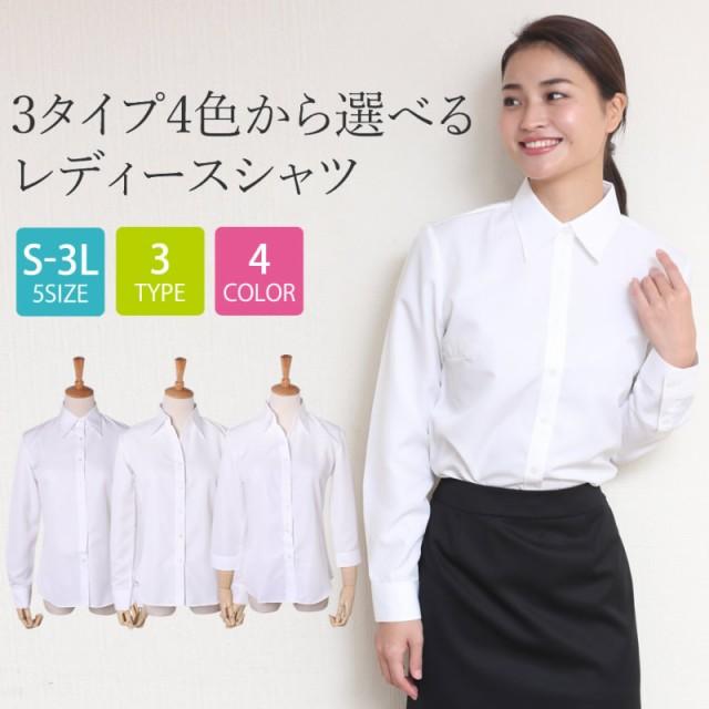 レディースシャツ ブラウス 白シャツ レディース ...