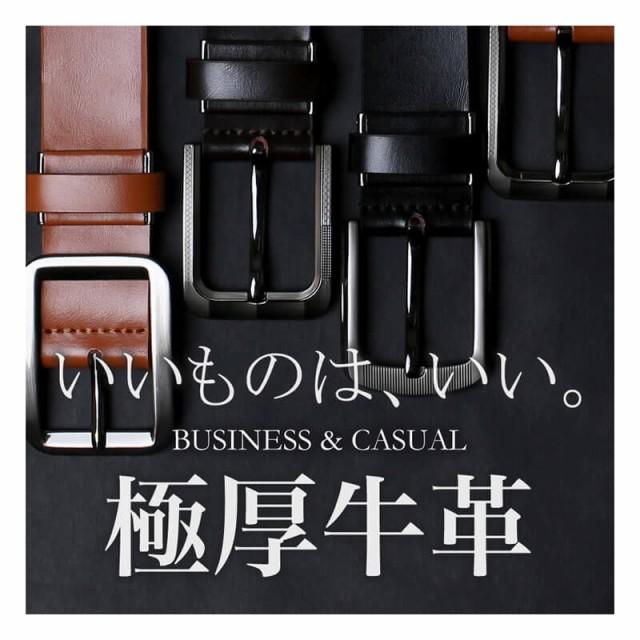 【メール便で送料無料】ベルト メンズ 本革 牛革 ...