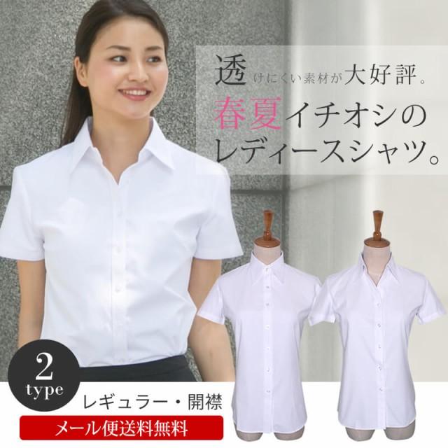 【メール便で送料無料】半袖 シャツ レディース ...