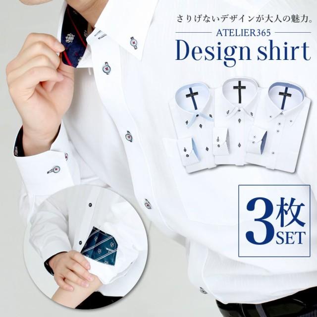 長袖 ワイシャツ 3枚セット メンズ Yシャツ 形態...