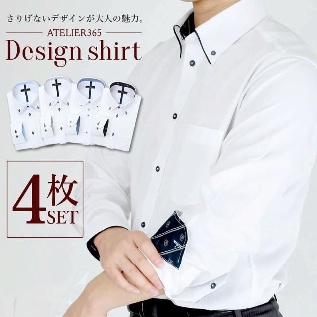 長袖 ワイシャツ 4枚セット メンズ Yシャツ 形態...