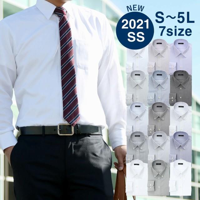 選べるデザインワイシャツ 長袖ワイシャツ メンズ...