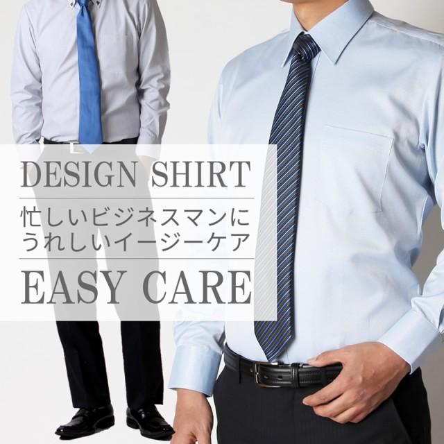 長袖ワイシャツ イージーケア 長袖 ワイシャツ Y...