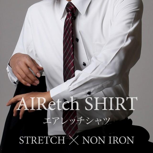 ストレッチ シャツ ノンアイロン ワイシャツ メン...