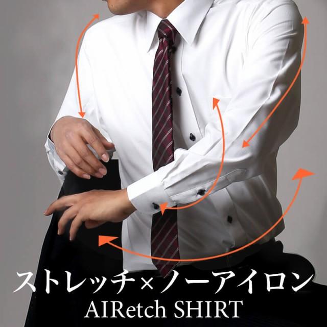ストレッチ シャツ ノンアイロン ワイシャツ メンズ 長袖 スリム 白 シャツ 伸縮 ビジネスシャツ デザインシャツ ノーアイロン / y33