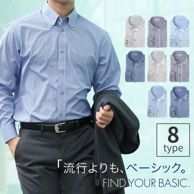 メンズ シャツ モテ服 お洒落な 長袖 ワイシャツ 大きいサイズ 4L 5L 6L ボタンダウン ワイド レギュラー イージーケア ビジネス /ybd