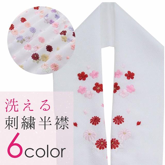 刺繍半襟 丸輪柄 桜/梅/菊 ポリエステル100% 白地...