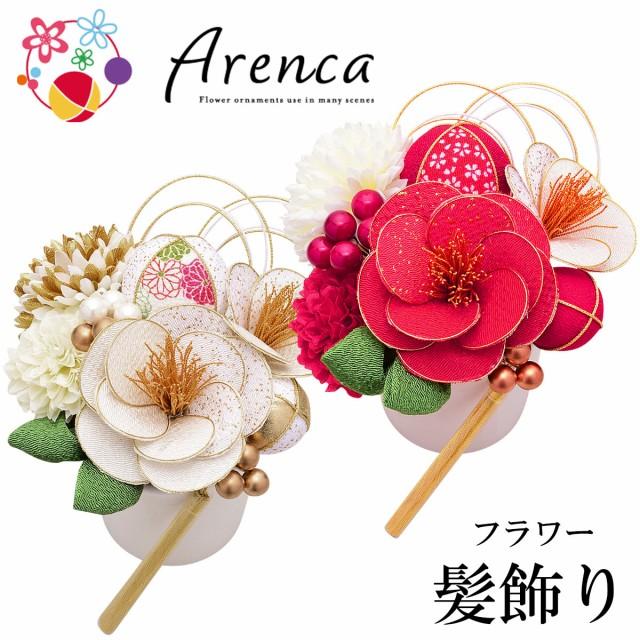 フラワー髪飾り Arenca (アレンカ) -8343- 雪椿 ...