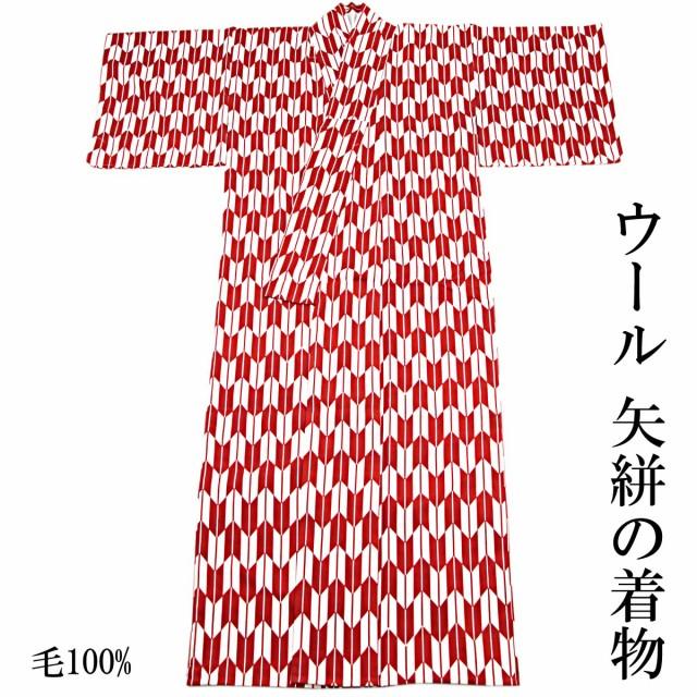 矢絣 ウール着物 -1- 女性用 普通袖丈 毛100% 赤 ...