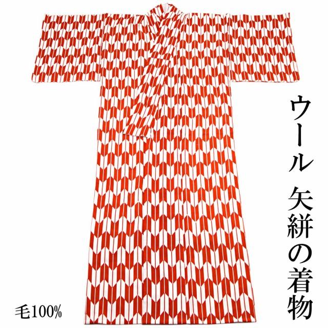 矢絣 ウール着物 -2- 女性用 普通袖丈 毛100% 朱...