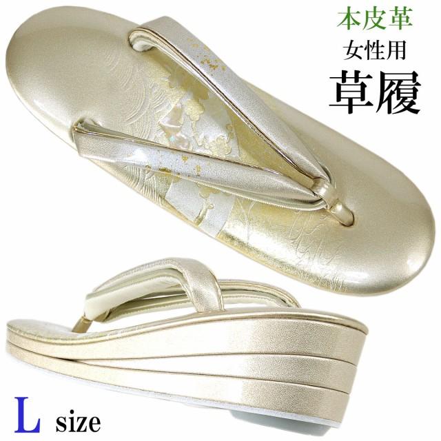 本革草履 -80- レディース 螺鈿細工 24.0cm/L-siz...