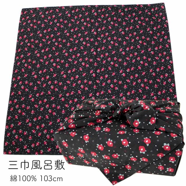 風呂敷 三巾 103cm 綿シャンタン 四方縫い 綿100%...