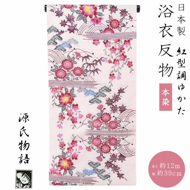 浴衣反物 レディース -255- 源氏物語 紅型調 綿麻...