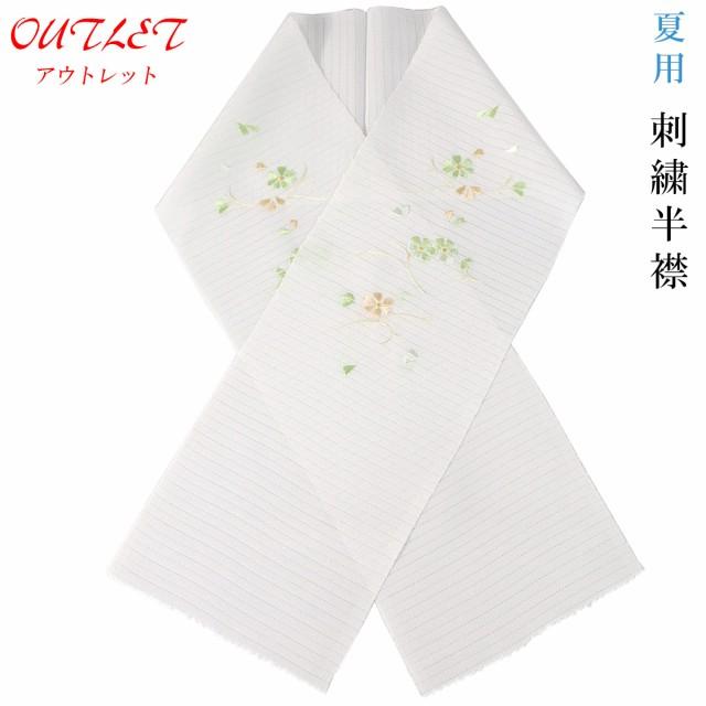刺繍半衿 夏用 -16F- 絽織 絹交織 花柄 白地