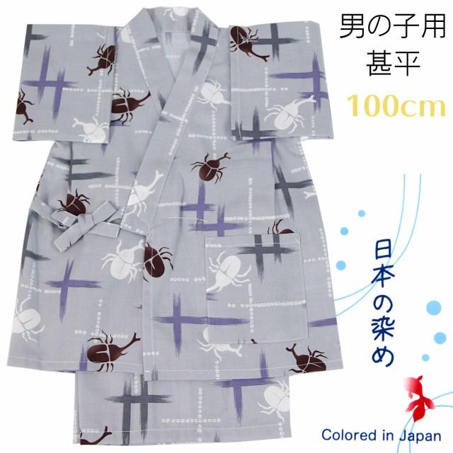 子供甚平 男の子用 -170- 綿100% 100cm グレー カ...