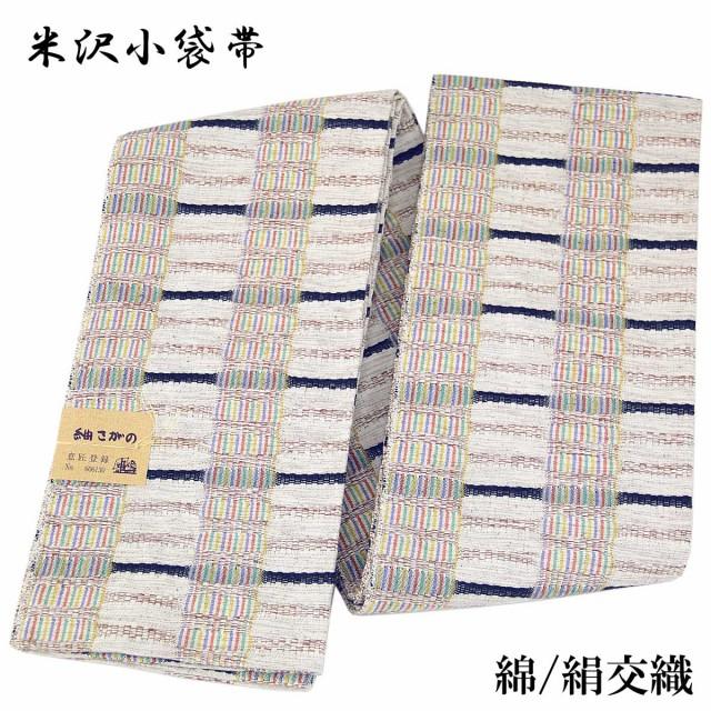 半幅帯 紬さがの -20- 米沢織 綿/絹 生成色/漆黒
