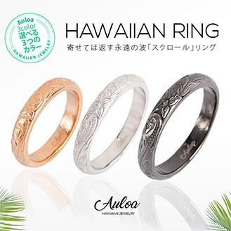 リング・指輪 ハワイアンジュエリー ステンレス ...