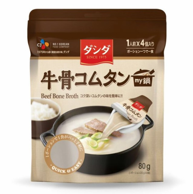 【CJ】ダシダmy鍋【牛骨コムタン】スープ80g (...