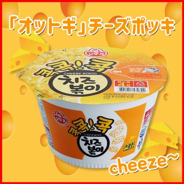 オットギ チーズポッキ(大盛カップ麺) (120g)...