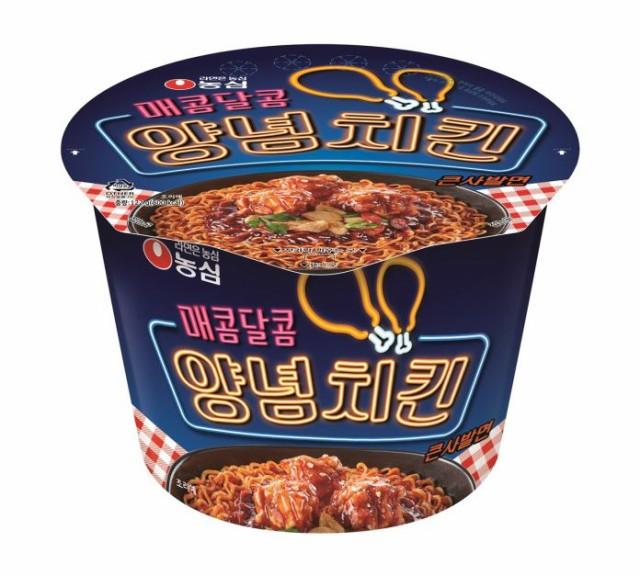 ★新商品★ 甘辛 ヤンニョムチキン味 カップラー...