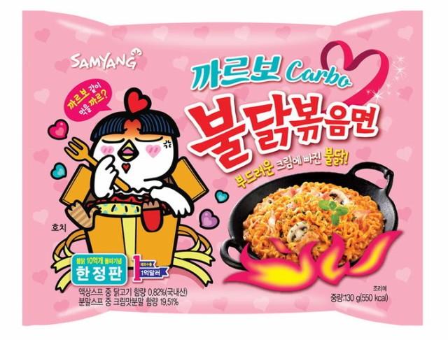 ★新商品★ カルボ ブルダック 炒め麺 (辛口) 13...