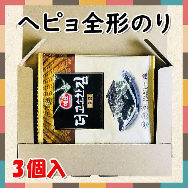 ★ゆうパケット【送料無料】★へピョ 金形のり(7...