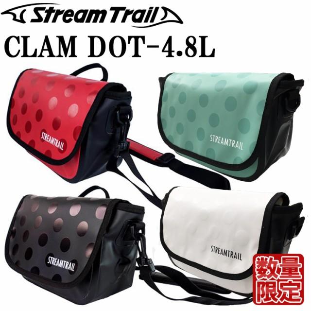 STREAMTRAIL ストリームトレイル CLAM DOT 4.8L ...