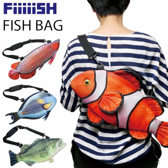 FiiiiiSH フィッシュバッグ 魚型カバン お魚ショ...