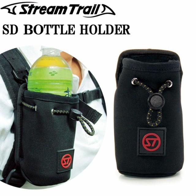 STREAMTRAIL ストリームトレイル SDボトルホルダ...