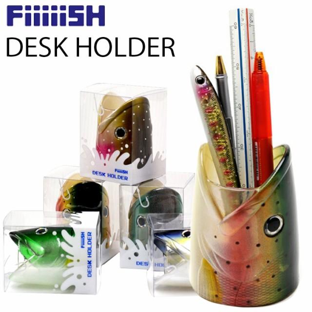 FiiiiiSH フィッシュデスクホルダー 魚型ペン立て...