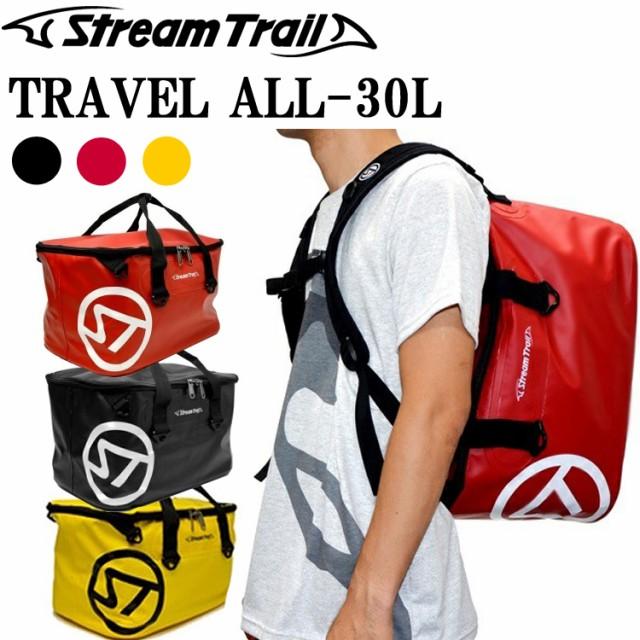 送料無料 STREAMTRAIL TRAVEL ALL-30L ストリーム...