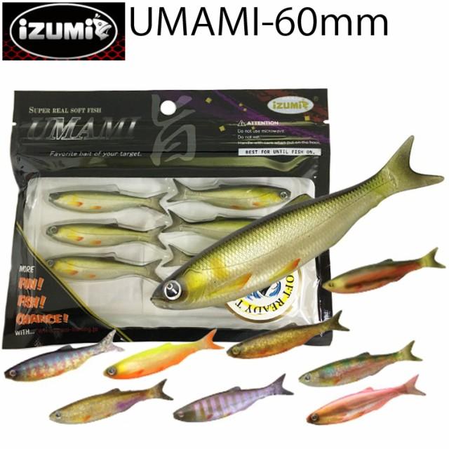 ゆうパケット対応4個迄 IZUMI イズミ UMAMI60mm ...