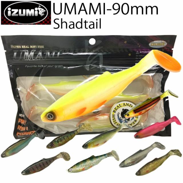 ゆうパケット対応3個迄 IZUMI イズミ UMAMI90mm S...