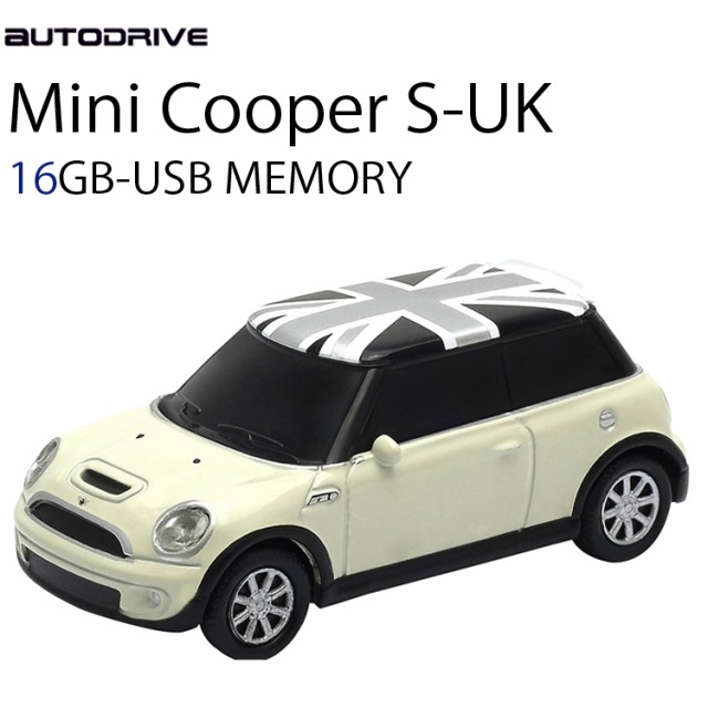 AUTODRIVE オートドライブ16GB MINI COOPER-S PEP...
