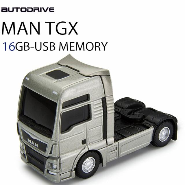 AUTODRIVE オートドライブ16GB MAN TGX SIVER USB...