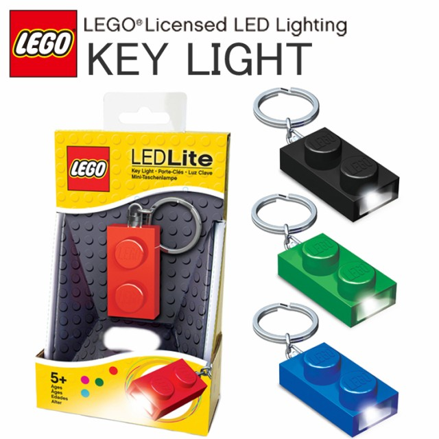 LEGO レゴ ブリック キーライト LED KEY LITE レ...