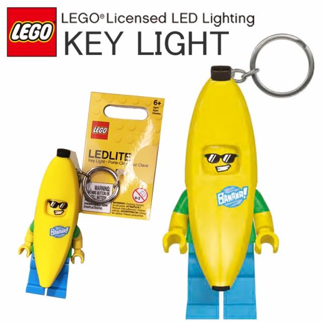 LEGO レゴ バナナガイ キーライト LED KEY LITE ...