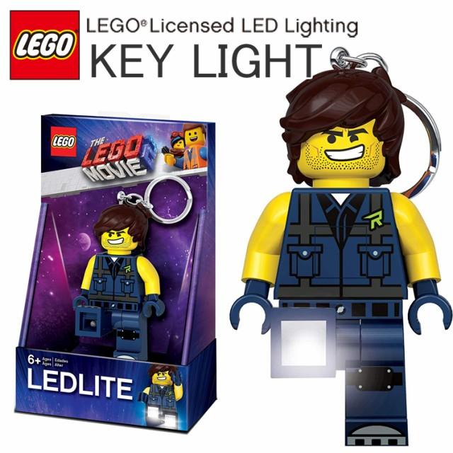 LEGO レゴ ムービー2 キャプテンレックス LEDキー...
