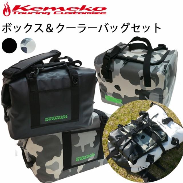 KEMEKO ケメコ ポータブルボックスバッグ&クーラ...