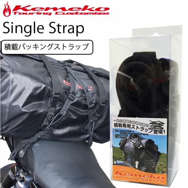 KEMEKO ケメコ シングルストラップ SINGLE STRAP ...