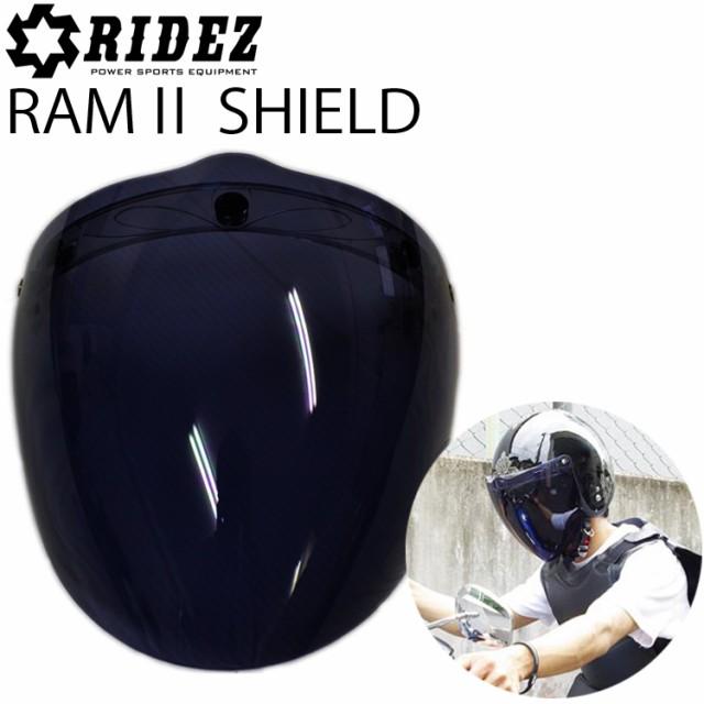 RIDEZ ライズ フリップアップ付ラム2シールドロン...