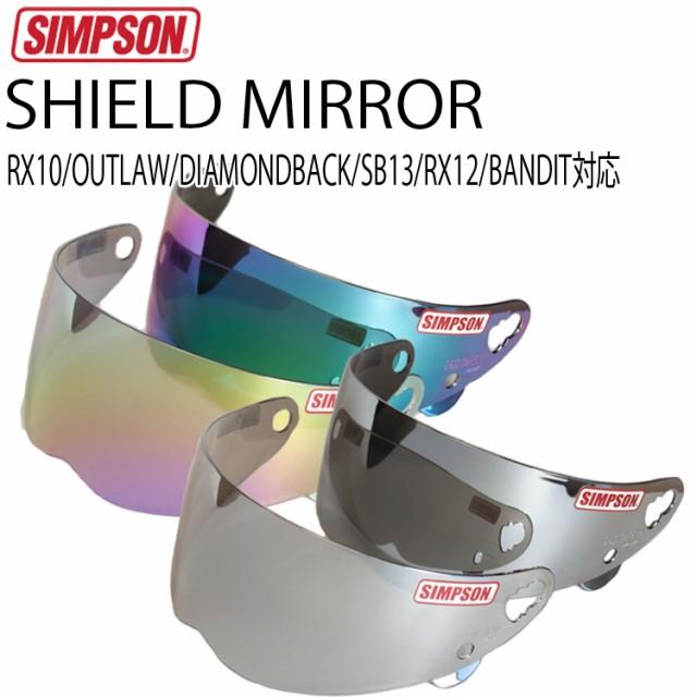 SIMPSON シンプソンヘルメット ミラーシールド SB...