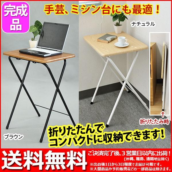 『折りたたみ テーブルハイタイプ(中)』幅50cm 奥...
