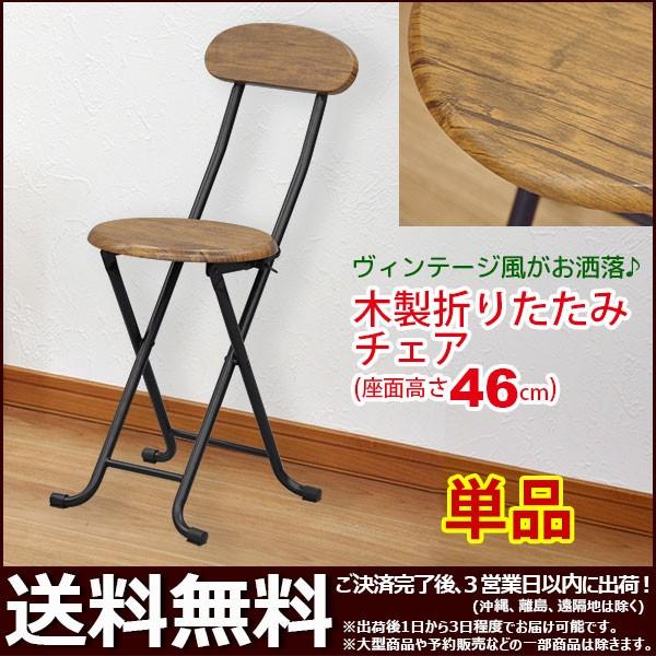 『折りたたみ椅子 背もたれなし 丸椅子タイプ』(...