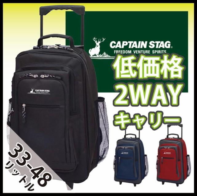 【送料無料】CAPTAIN STAG / キャプテンスタッグ ...