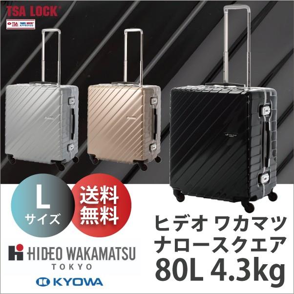 【送料無料】ヒデオワカマツ ナロースクエア フレ...